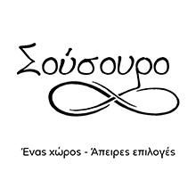 sousouro